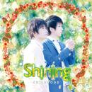 Shining/CHILDHOOD