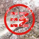 春URARA/エドガー・サリヴァン