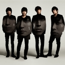Because... I am/flumpool