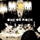 ゼイタクビョウ/ONE OK ROCK