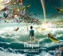 The BEST 2008-2014「MONUMENT」 / flumpool