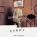 innocence / キャラバン/LAMP IN TERREN