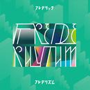 フレデリズム/フレデリック