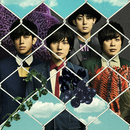 FREE YOUR MIND/flumpool