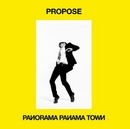 PROPOSE/パノラマパナマタウン
