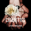 トナリアウ/ONE'S AGAIN/THE ORAL CIGARETTES