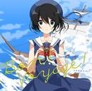 みみめめMIMI BEST ALBUM ~Bon! Voyage!~/みみめめMIMI