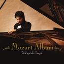 モーツァルト・アルバム/辻井 伸行(ピアノ)