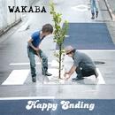 Happy Ending/ワカバ