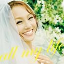 all my life/girl next door