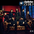 0~ZERO~/三代目 J Soul Brothers from EXILE TRIBE