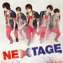 NEXTAGE/SHU-I