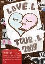 大塚 愛 LOVE LETTER Tour 2009 ~チャンネル消して愛ちゃん寝る!~ at Zepp Tokyo on 1st of March 2009/大塚 愛