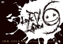大塚 愛【LOVE IS BORN】~6th Anniversary 2009~+ Documentary film/大塚 愛