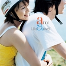 Like a Love ?/鈴木亜美