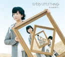 キラメキアワー/EVERY LITTLE THING