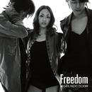 Freedom/girl next door