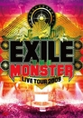 "EXILE LIVE TOUR 2009 ""THE MONSTER""/EXILE"