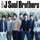 LOVE SONG/三代目 J Soul Brothers from EXILE TRIBE