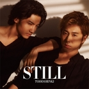 STILL/東方神起