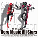 情熱 ~We are Brothers~/Hero Music All Stars Z