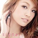 signal/girl next door