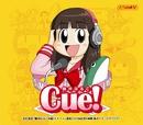 Cue!/桃井はるこ