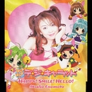 Happy Smile Hello/榎本温子