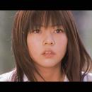 I wish (園田真理Voice Mix version)/仮面ライダー