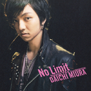 No Limit featuring 宇多丸(from RHYMESTER)/三浦大知