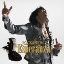 Esperanza/Rockamenco