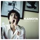 KANGTA & BEST/KANGTA