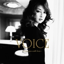 Voice ~cover you with love~/伴 都美子