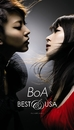 BEST&USA/BoA