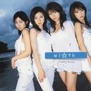 Yourhythmix/wi☆th