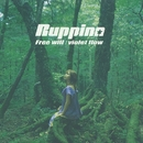 Free Will/Ruppina