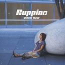 violet flow/Ruppina