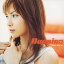 You Are/Ruppina