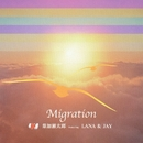 Migration/葉加瀬太郎