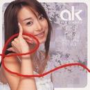ring!Ring!!RING!!!/嘉陽愛子