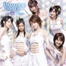 Faraway/PARADISE GO!!GO!!