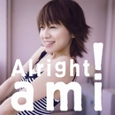 Alright !/鈴木亜美