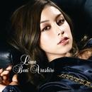 Luna/安良城 紅