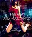FREE FREE / SUPER MUSIC MAKER/鈴木亜美 joins 中田ヤスタカ(capsule)