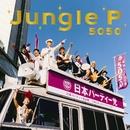 Jungle P/5050