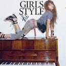 GIRLS STYLE/稲森寿世