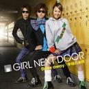 Drive away / 幸福の条件/girl next door