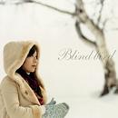 Blind bird/成田 圭