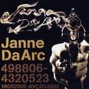 ダイヤモンドヴァージン/Janne Da Arc