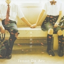 振り向けば…/Destination/Janne Da Arc